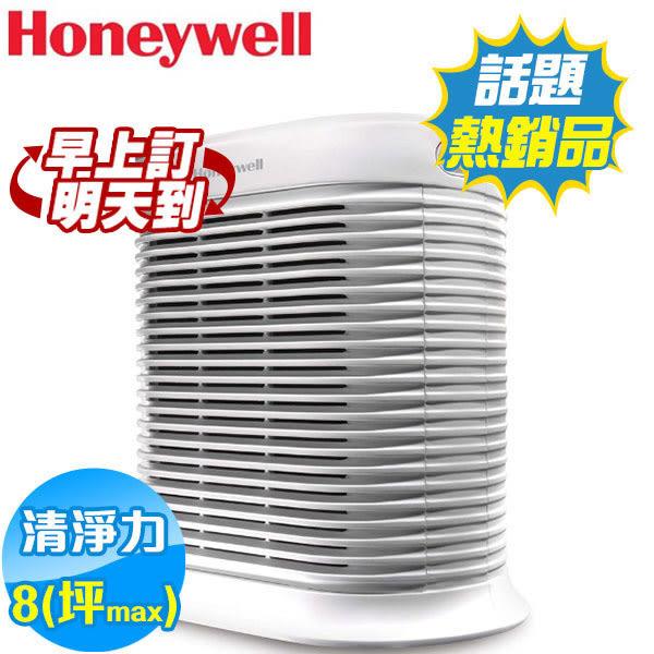 Honeywell 4-8坪 抗敏空氣清淨機