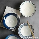 墨色日式釉下彩拉面碗家用大碗湯碗陶瓷大號湯面碗斗笠碗吃面條碗 創意家居生活館