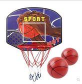 籃球架懸掛式球板免打孔男孩玩具投籃框  數碼人生