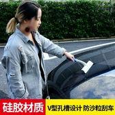 硅膠刮水板汽車清潔玻璃