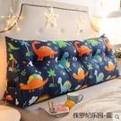 雙人床頭三角靠墊抱枕榻榻米靠枕腰枕沙發靠...