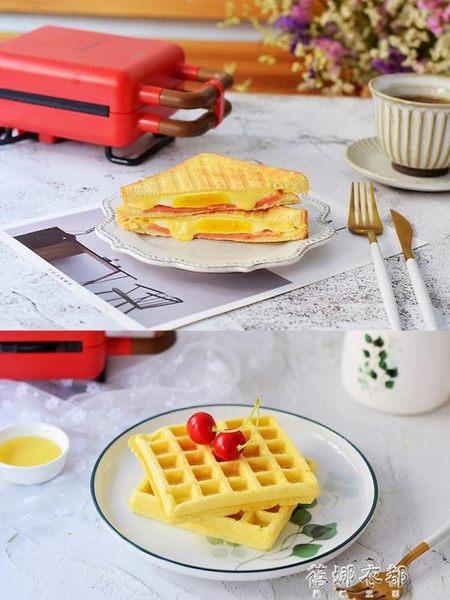 220V 多功能早餐機三明治機華夫餅機家用迷你小型鬆餅機電餅鐺 蓓娜衣都