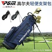 2021款 高爾夫球包支架包 男女輕便球桿包 golf包 防水槍桿包 Lanna YTL