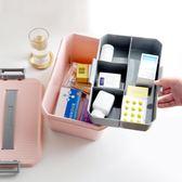 手提雙層醫藥箱家庭小藥箱家用多層收納盒藥品收納箱急救箱「Top3c」