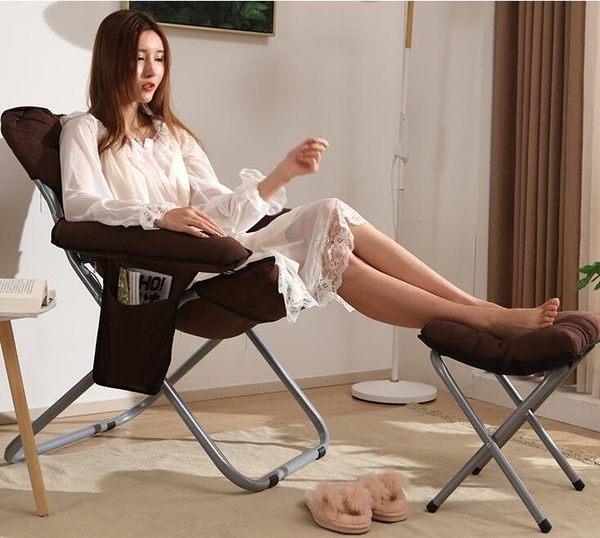 懶人沙發 創意單人現代簡約家用電腦椅 陽臺躺椅客廳宿舍折疊椅子jy【快速出貨八折搶購】