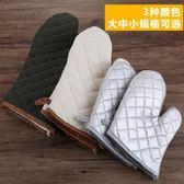 防燙手套 加厚隔熱耐高溫烘培手套