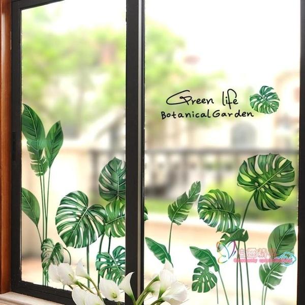 窗戶玻璃貼 創意個性玻璃門貼紙3d立體窗戶廚房裝飾窗花貼衛生間陽台貼畫自黏T
