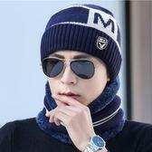 男帽子 針織帽 韓版冬季M字母男士套帽保暖加厚潮加絨時尚棉帽防寒帽毛線帽《印象精品》yx48