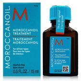 MOROCCANOIL摩洛哥 摩洛哥優油15ml(機場限定英文版)【QEM-girl】