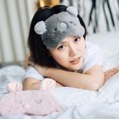 ins韓版卡通個性睡眠眼罩學生睡覺遮光透氣少女心可愛緩解眼疲勞 新北購物城