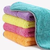 滌錦雙層抹布吸水不掉毛加厚吸油家用廚房不沾油擦桌洗碗清潔布巾   LannaS