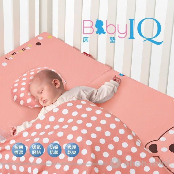 【ohoh-mini 孕婦裝】智能IQ多功能嬰幼兒萬用床墊/遊戲墊(粉橘)