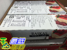 [COSCO代購] 低溫宅配 無法超取 RASKAS CREAM CHEESE 奶油乾酪 1.36KG _C333284