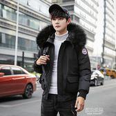 新款青年學生短款加厚修身棉衣男羽絨棉服棉襖冬季外套男     原本良品