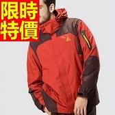 登山外套-防水防風透氣保暖情侶款滑雪夾克(單件)62y23【時尚巴黎】