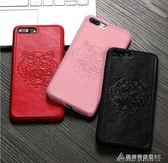 簡單黑白蘋果iphone6s/6plus皮套老虎頭手機殼7p矽膠皮質軟殼8X 酷斯特數位3c