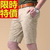 休閒褲-純棉經典韓版男五分褲7色54n49[巴黎精品]
