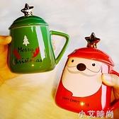 圣誕節閨蜜男女生日禮物兒童幼兒園精致特別的實用杯子小朋友女孩 NMS小艾新品