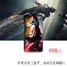[M7 軟殼] HTC new One M7 801e 801s 手機殼 保護套 外殼 鋼鐵