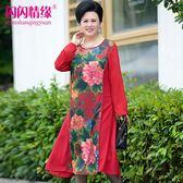 秋裝胖媽媽裝加肥加大碼印花長袖連衣裙200斤中老年裙子40-60歲   夢曼森居家