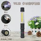 【我們網路購物商城】35LED多功能手電...