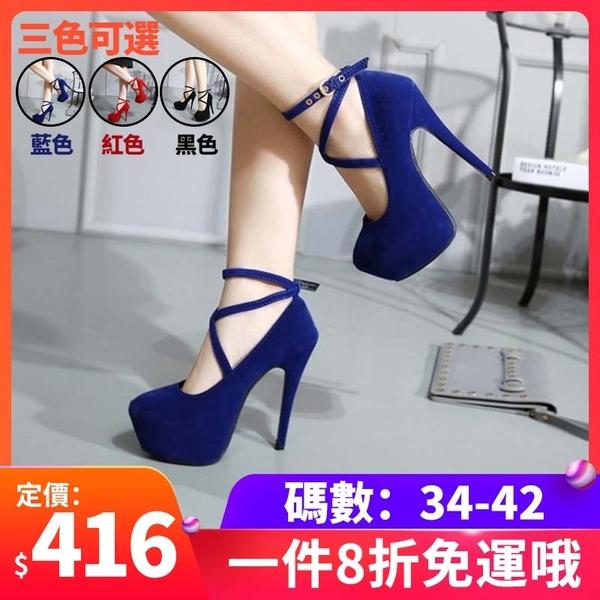 超高跟鞋細跟大尺碼偽娘變裝情趣絨面夜店綁帶14cm女單404142碼