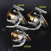 捲線器電鍍頭5軸漁輪金屬機芯紡車魚線輪漁輪磯釣竿輪路亞輪海竿輪