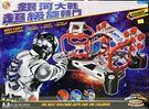 銀河大戰 趣味 電動射擊遊戲 宇宙之門款 TOYeGO 玩具e哥