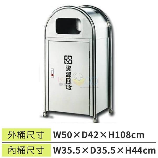 (預訂品)台灣頂級厚304#不鏽鋼單分類清潔箱 YP308-A6 (附不鏽鋼拉桶)☆限量破盤下殺45折☆