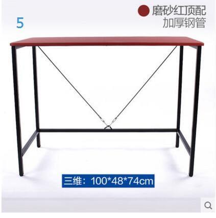 鋼木電腦桌台式家用書桌簡約現代學習桌單人辦公桌子