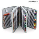 120孔皮質筆袋美術素描畫筆彩鉛120色收納筆簾文具盒     時尚教主