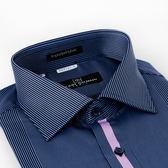 PIERRE BALMAIN 長袖襯衫-深藍