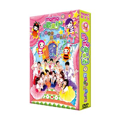 絕版清倉-幼教-MOMO歡樂谷7-歡樂谷的閃亮新世界DVD