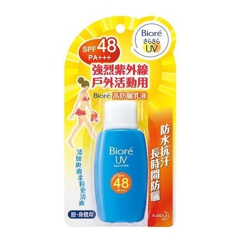 花王 蜜妮Biore 高防曬乳液 SPF48 50ml【康鄰超市】