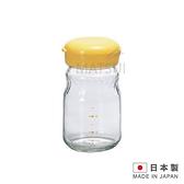 日本進口 醃漬玻璃罐-中485ml-IW-77826