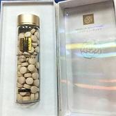 哈美尼雅錠 120粒/瓶*1瓶期限20220430