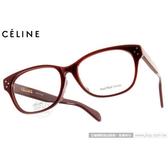 CELINE 光學眼鏡 SC1003J LHF (紅) 經典的法國時尚名牌 平光鏡框 # 金橘眼鏡