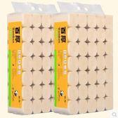 雙11購物節百厚本色衛生紙卷紙原漿紙家用實惠裝35卷百搭潮品