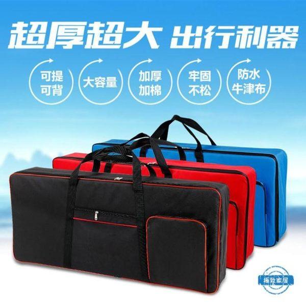 電子琴包通用電子琴包 61鍵 加厚 防震 琴包 琴袋 琴套 可後背背可提 (一件免運)