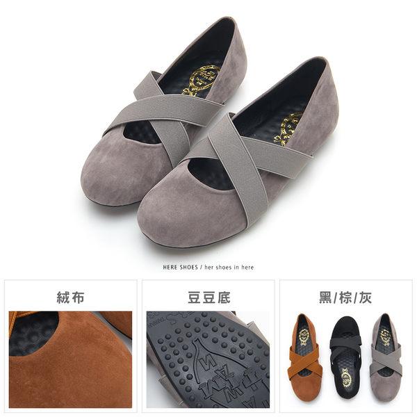 [Here Shoes]MIT台灣製 復古歐式交叉 絨面圓頭包鞋乳膠墊 豆豆底 娃娃鞋 淑女方便鞋 3色─KW8688