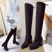 快速出貨 長靴同款過膝長筒靴女秋季新款薄款絨面粗跟繫帶顯瘦彈力靴子
