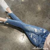 破洞爛牛仔褲女九分褲chic韓版緊身ins超火新款小腳褲   蜜拉貝爾