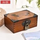 木盒子復古帶鎖收納盒實木桌面收納雜物【叮噹百貨】