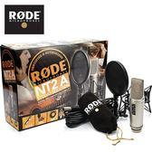 【敦煌樂器】RODE NT2A 電容式麥克風套裝組
