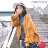 【618好康又一發】短款粗線開衫外套女裝麻花針織毛衣