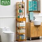 置物架 木馬人衛生間置物架浴室廁所收納免打孔壁掛洗衣機馬桶洗手間臉盆 宜品