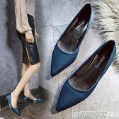 單鞋女新款尖頭女鞋高跟鞋淺口細跟3cm百搭職業韓版工作鞋 印象家品旗艦店