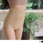 《VB0368》收腹提臀蕾絲機能高腰束腹褲 OB嚴選