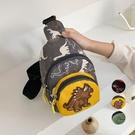 恐龍立體浮雕肩背包 中性款 跨肩 斜跨包 包包 小背包 背包 斜背包 男童 女童 兒童 橘魔法 現貨
