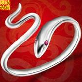 925純銀戒指女配件-經典款生日情人節禮物6c104【巴黎精品】